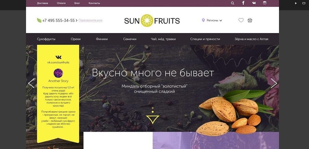 sunfruits.ru