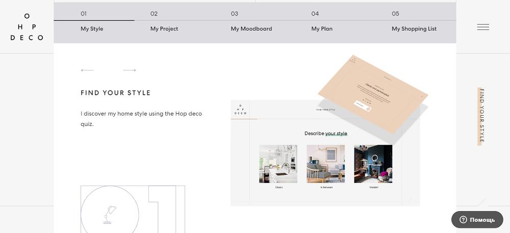 Структура и внимание к деталям на сайте