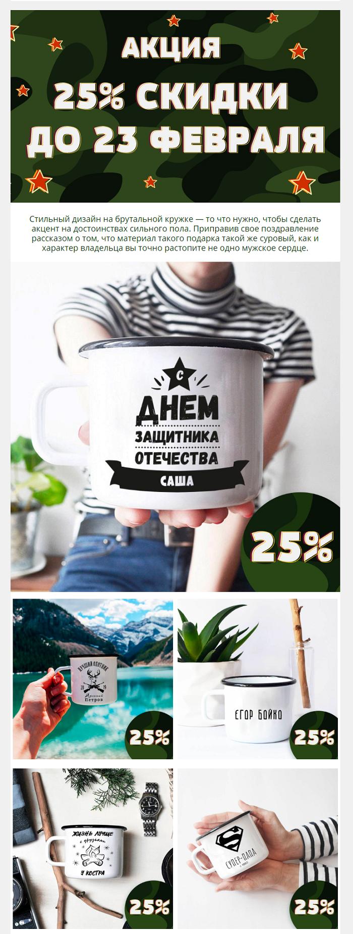 интернет-магазин Artskills