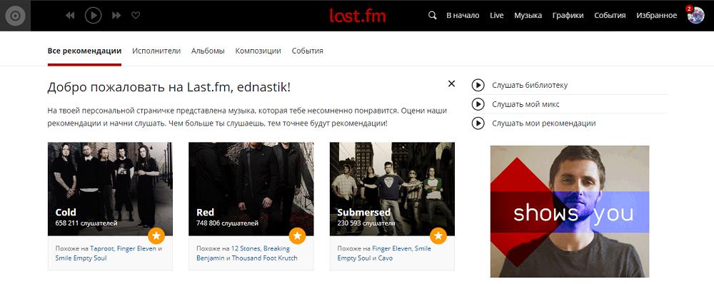 Версия сайта после редизайна