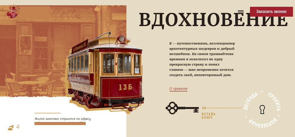 иллюстрация на сайте