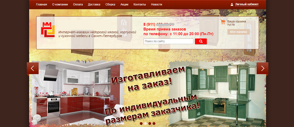 изображения на сайте
