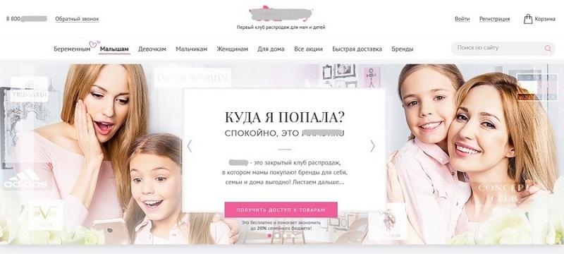 интернет магазин мамси