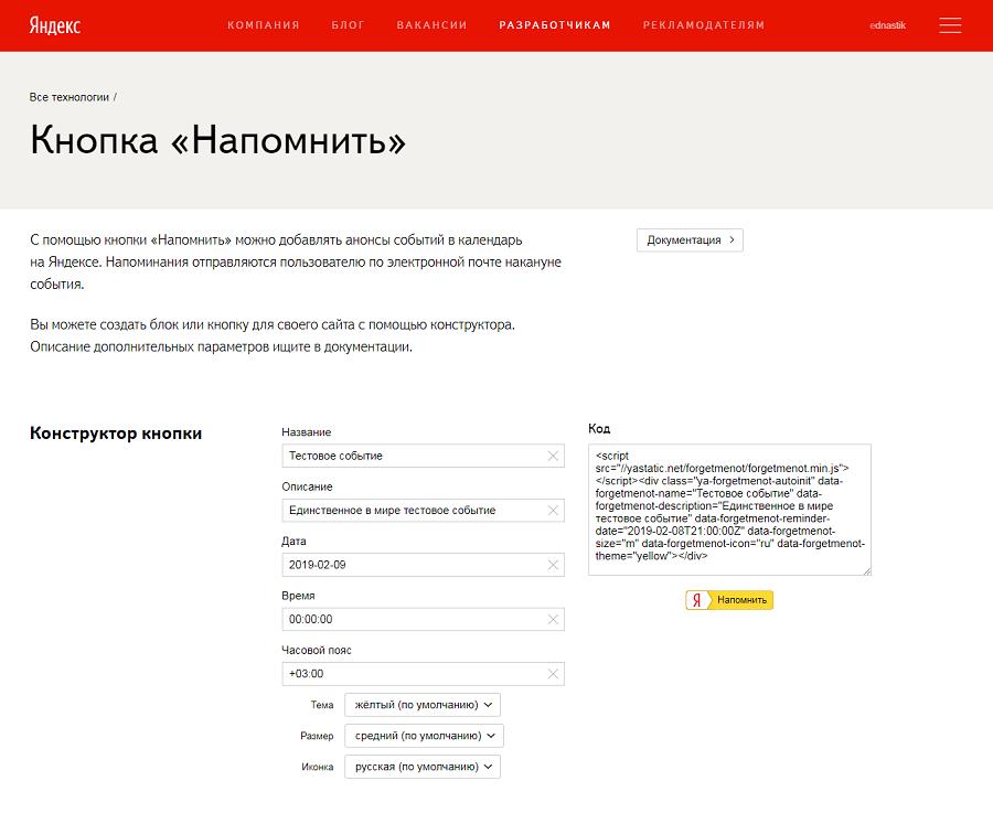 Выдержка из стайлгайда Яндекса