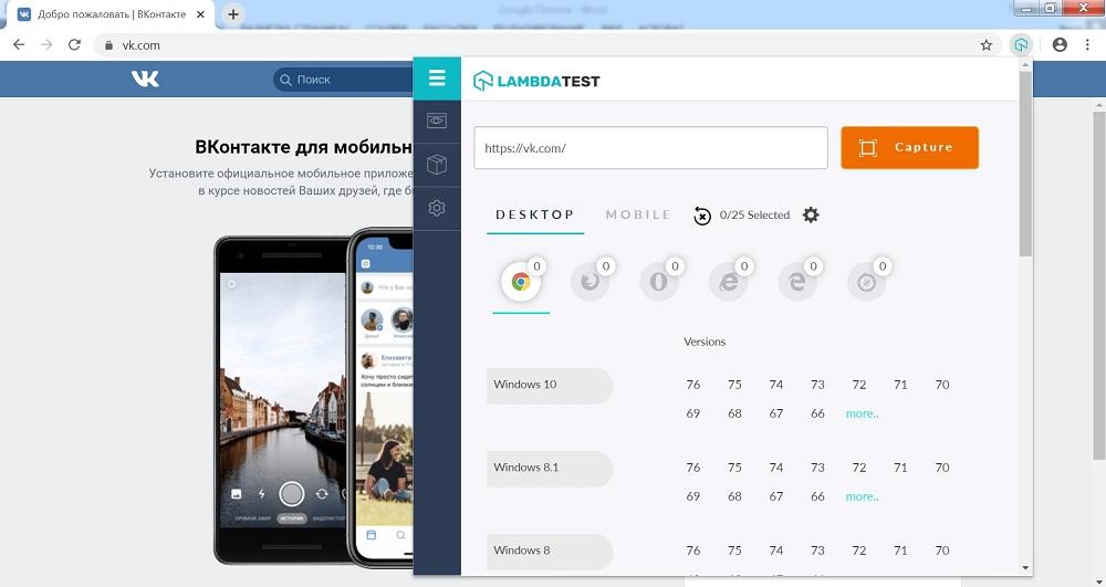 LambdaTest Screenshots