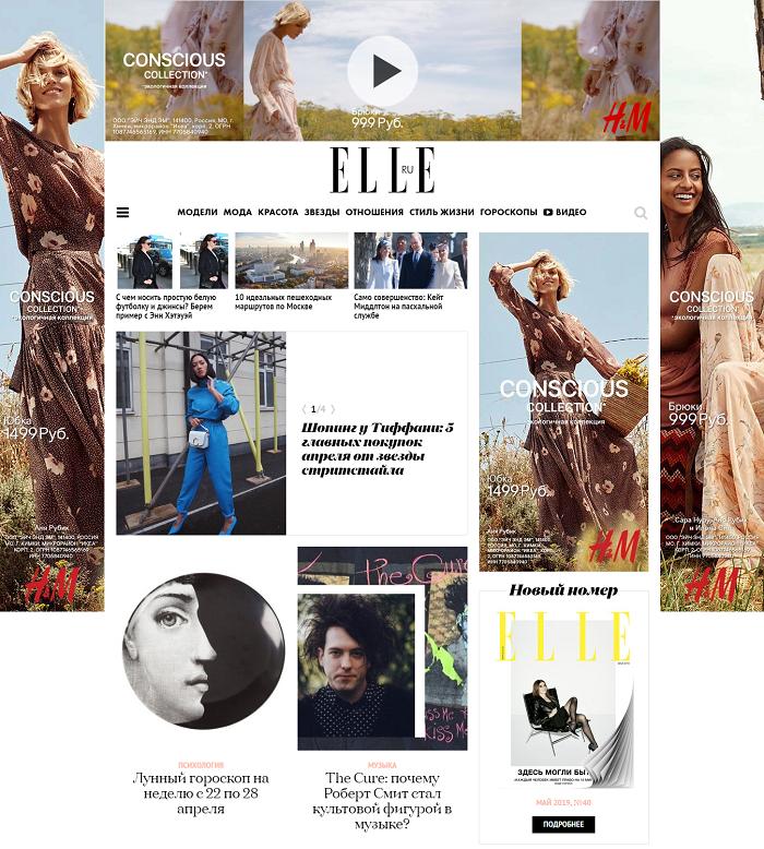 Дизайн-реклама на сайте