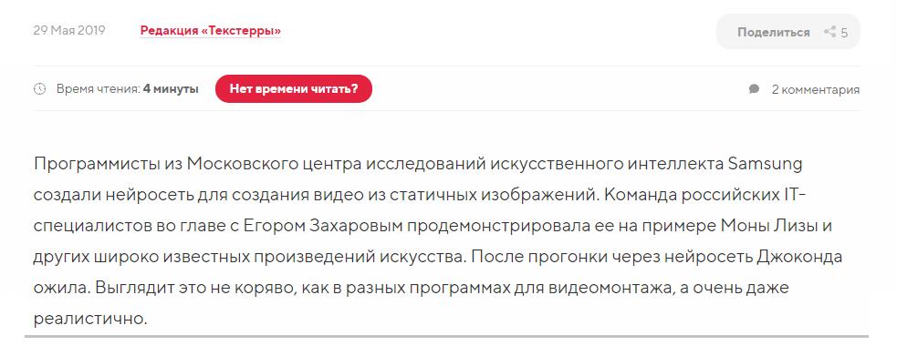 агентство Текстерра