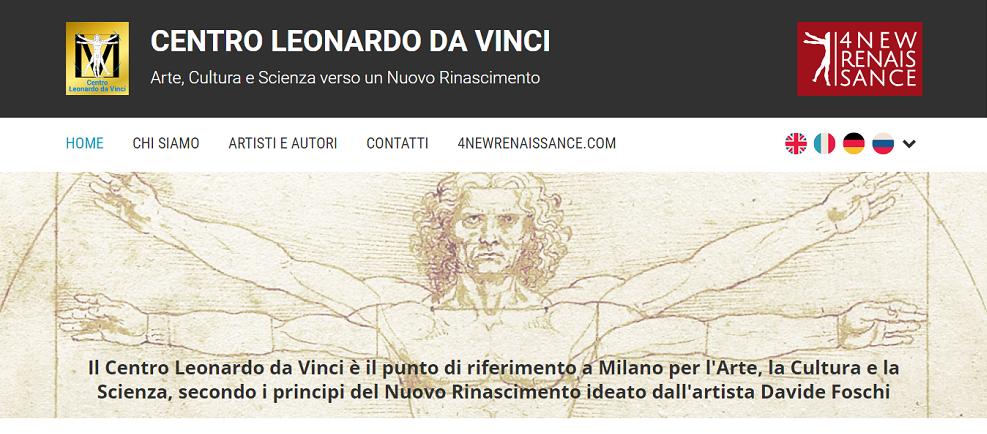 пример эпохи Возрождения на сайте