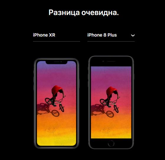 iPhone X презентация