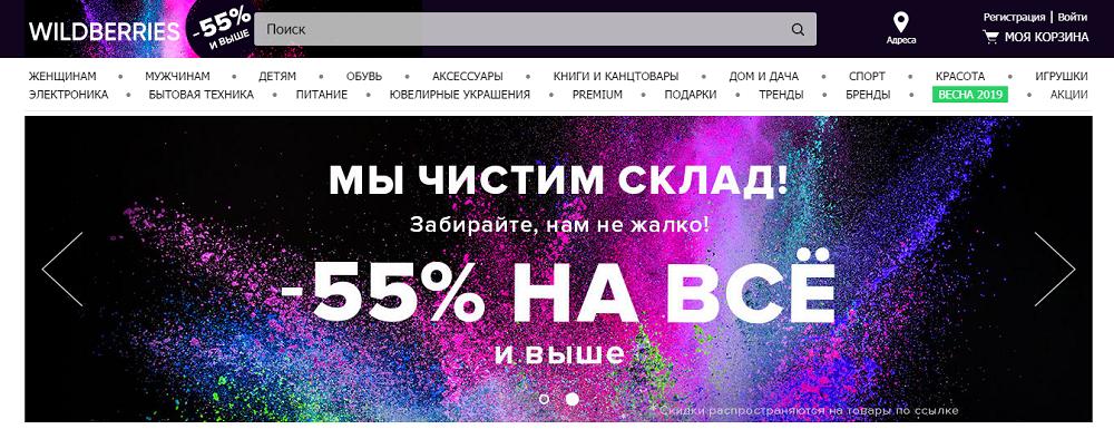 цветовой контраст на сайте