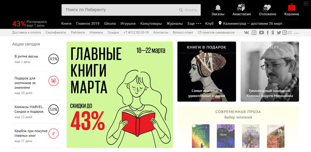 иллюстрации на сайте