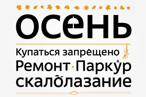 парко горького лого