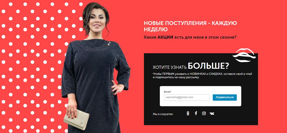 лица на сайте