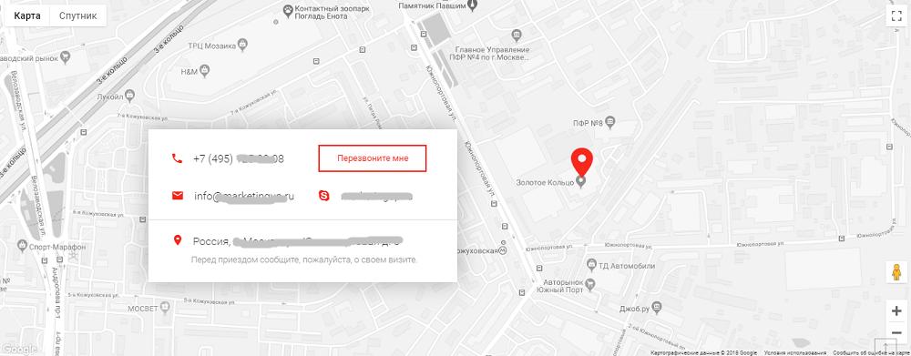 Контакты на сайте карта