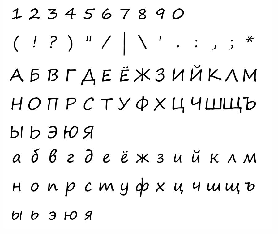 шрифт Segoe Script