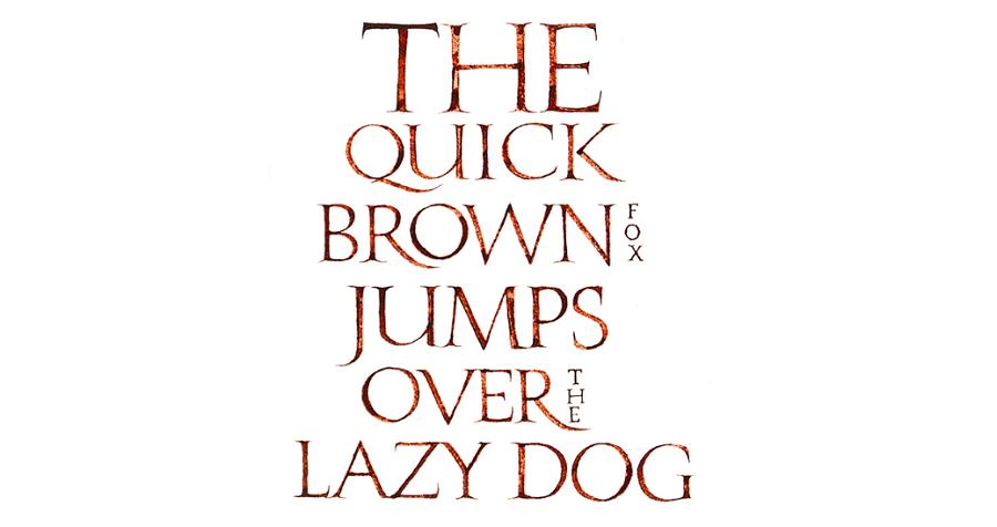 Пример каллиграфии