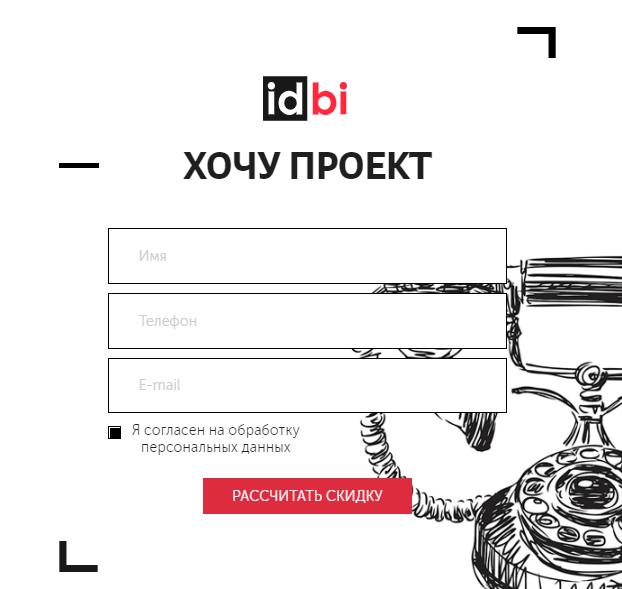 Простая веб-форма