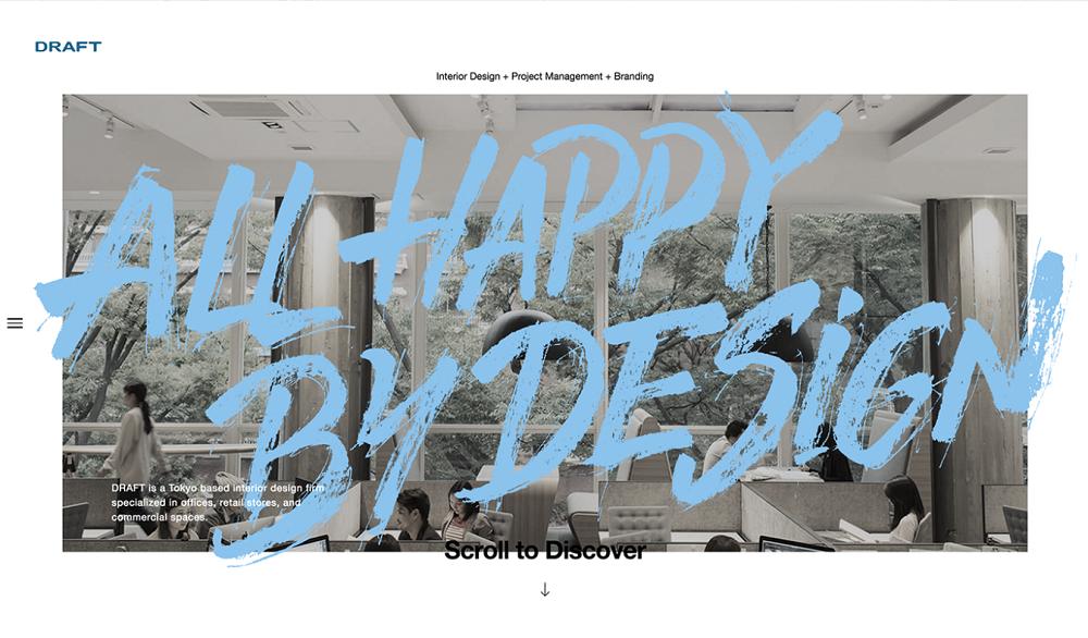 Студия дизайна DRAFT